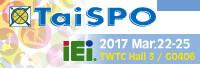 TAISPO 2017 IEI