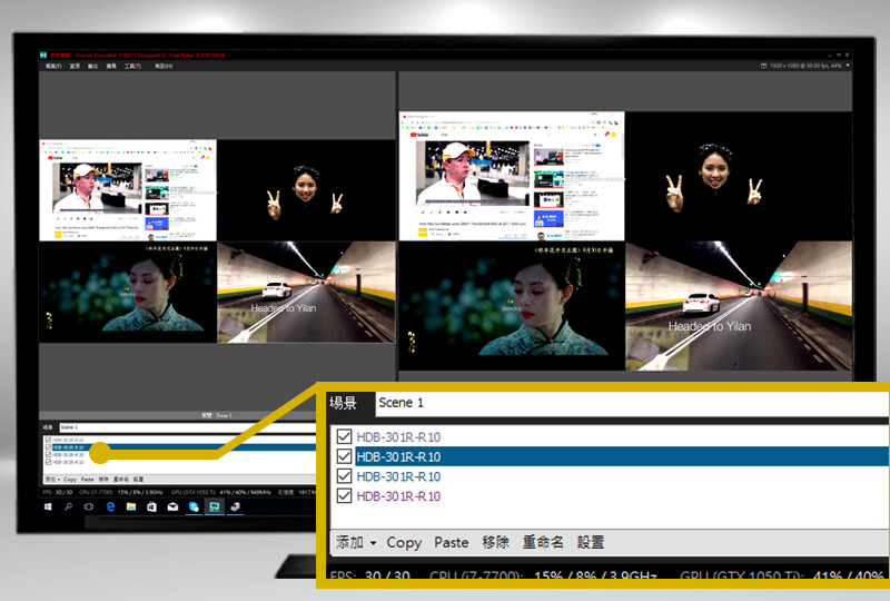 HDB-301R video capture box