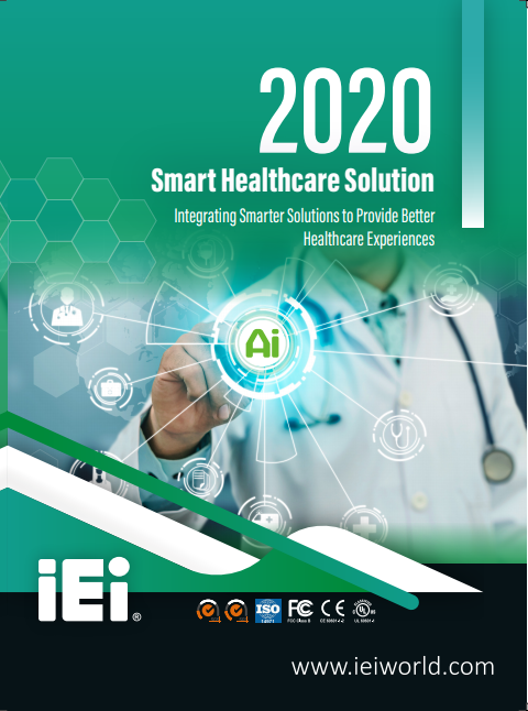 2020 smart healthcare solution