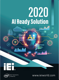 2020 AI Ready Solution
