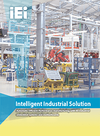 Intelligent Industrial Solution Brochure cover