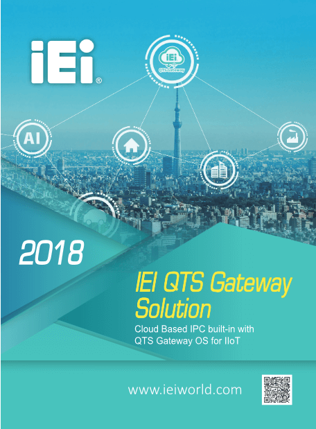 QTS Gateway Solution