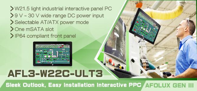 AFL3-W22C-ULT3-industrial-panel-pc