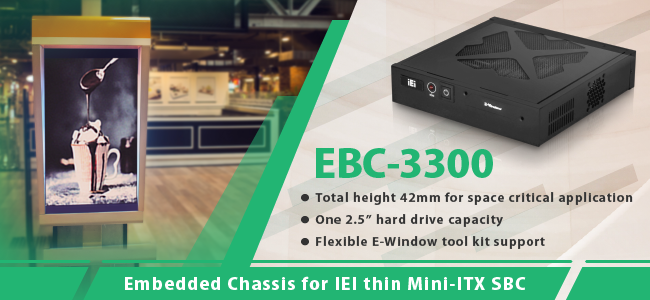 EBC-3300-embedded-chassis