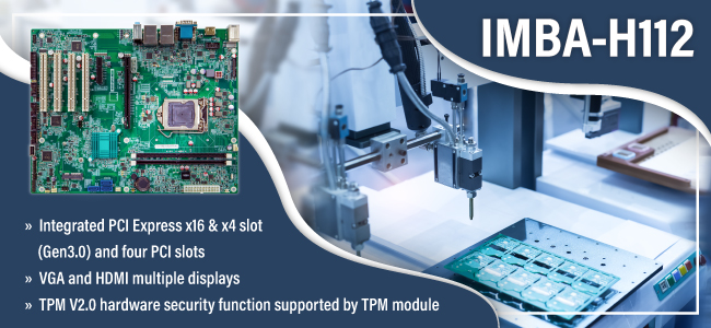 IEI_New_ATX_Motherboard_IMBA_H112_banner