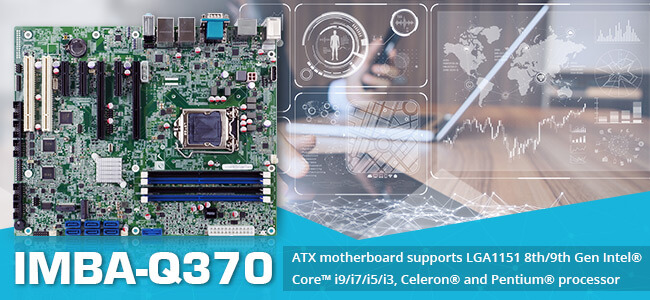 IMBA-Q370 ATX industrial motherboard