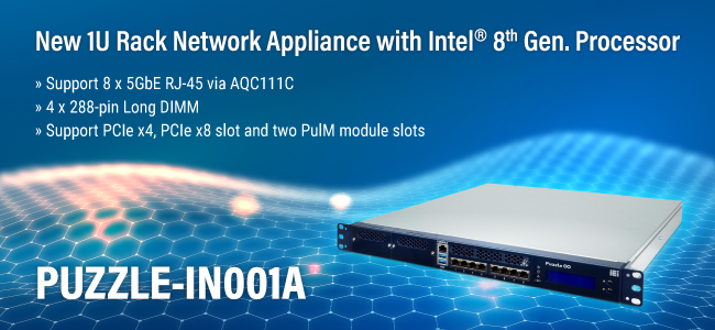 PUZZLE-IN001A Network appliance for firewall