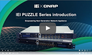 puzzle series network appliance solution