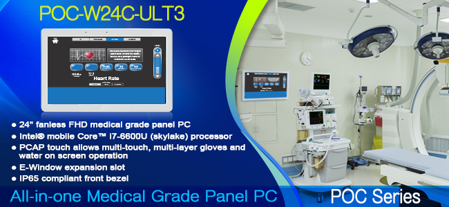 IEI POC-W24C-ULT3 medical panel PC Banner