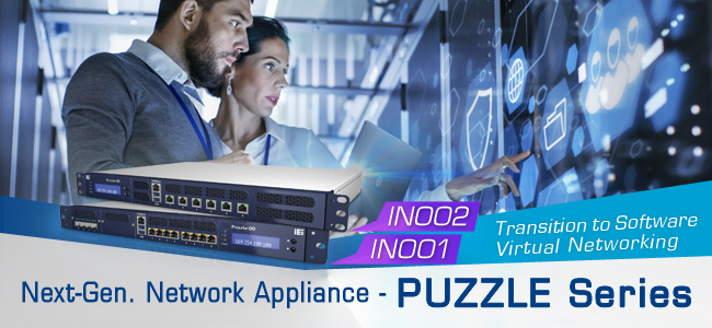 PUZZLE Series network appliance