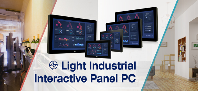 Light_industrial_Interactive_Panel_PC_BANNER