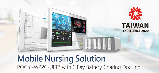 Mobile_Nursing_Solution