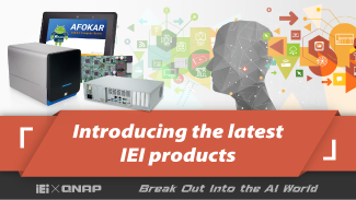 Latest-iei-products